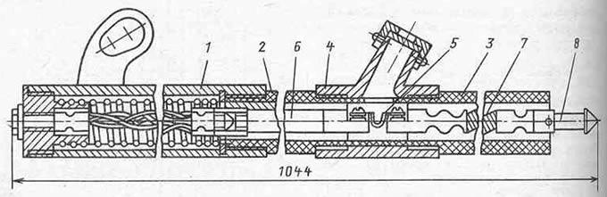 Патрон газогенерирующего плавкого предохранителя типа ПВТ-35
